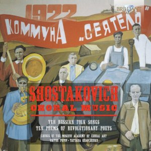 Shostakovich Choral Music